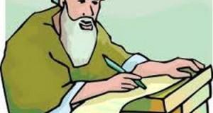 ابن حجر العسقلاني