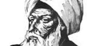 موسى بن نصير