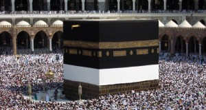 Muslim pilgrims circle around the Kaaba