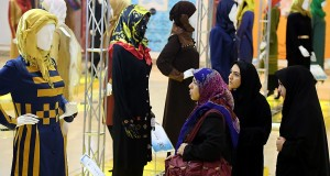 Islamic fashion exhibition in Tehran