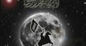 خلافة يزيد بن عبد الملك