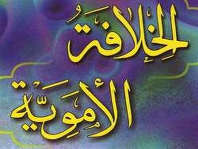 خلافة عبد الملك بن مروان
