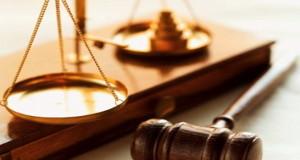 النظام القضائي